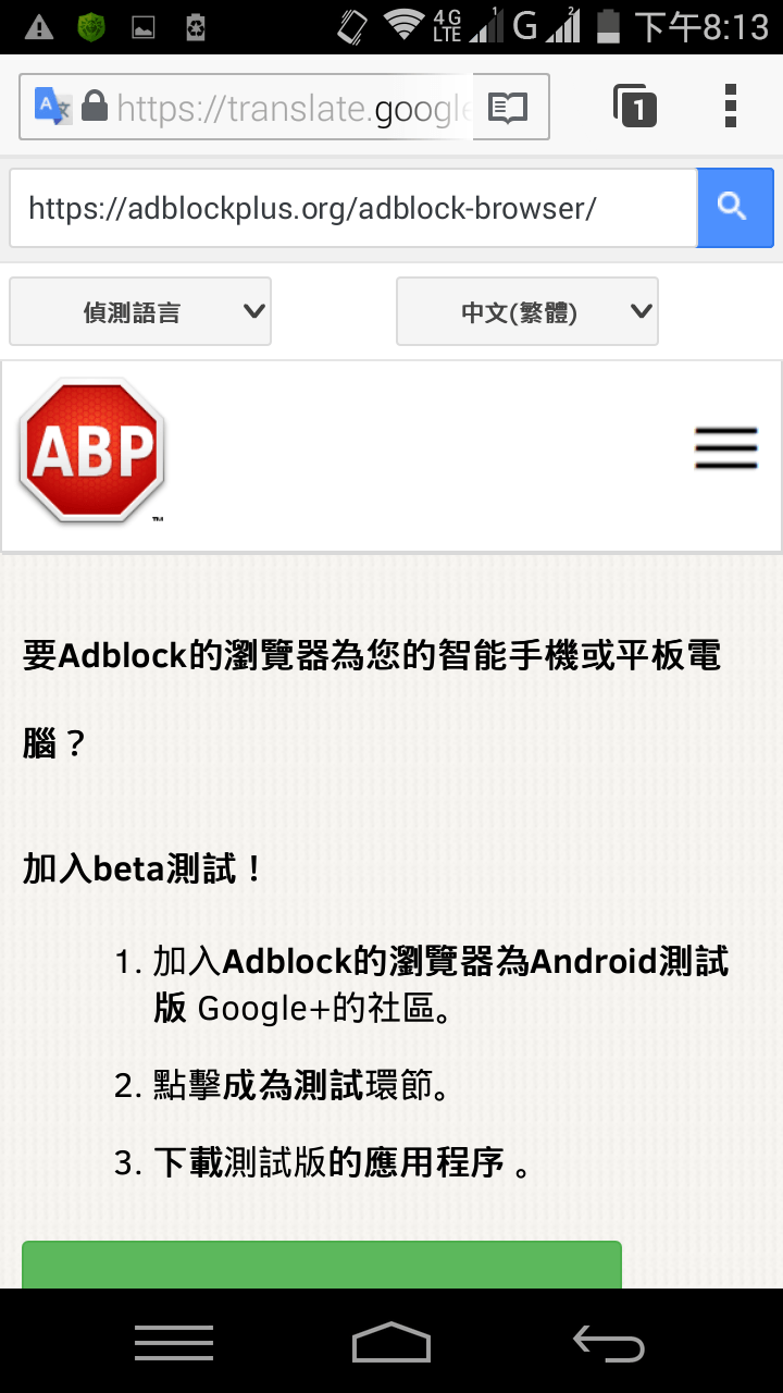 adblockb16